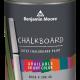 Vopsea cu efect tabla pentru scris -Chalkboard  Evening Dove