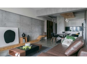 Vopsea decorativa cu efect de beton aparent - Archi+ Concrete